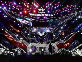 乐杜鹃湄洲岛国际电子音乐节的第一夜,抓紧看大图!