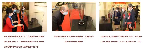 """陶艺家张中钦的""""曜变之路"""""""